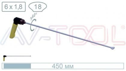 Китовый хвост с поворотной ручкой 18018PR