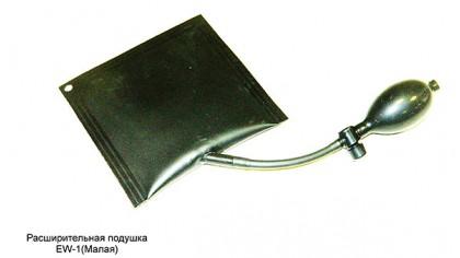 Расширительная подушка 03008