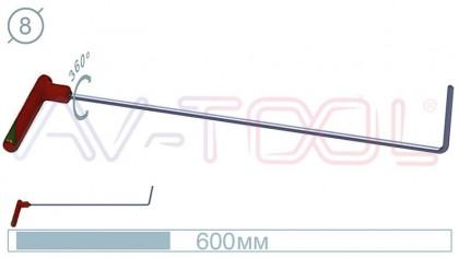 Крючок 09005 A
