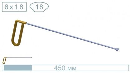 Китовых хвост средний 18018
