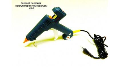 Пистолет клеевой KР-2